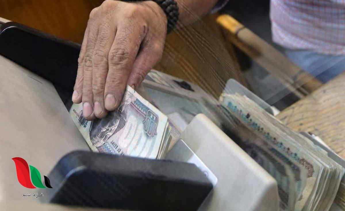 مواعيد عمل البنوك الجديدة في كافة محافظات مصر