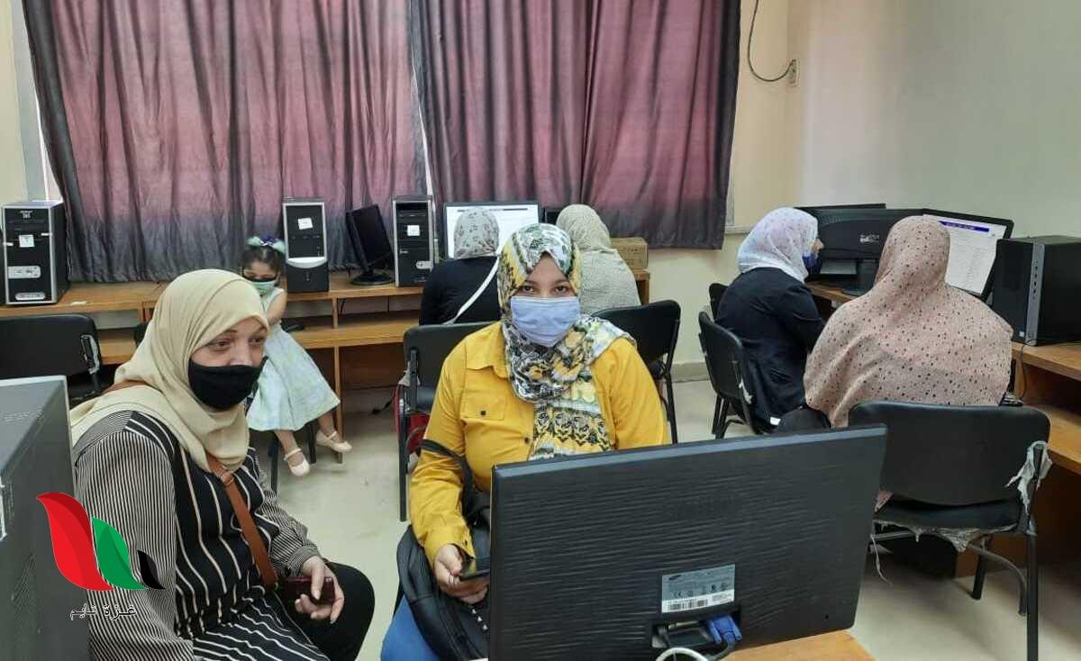 مصر: موعد نتيجة تنسيق كليات المرحلة الثالثة 2020 لطلبة الثانوية العامة