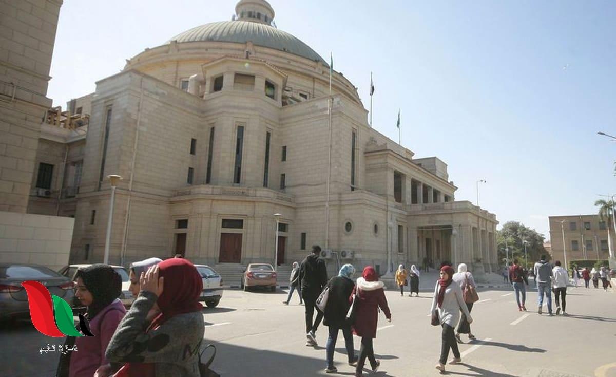 موعد بداية العام الدراسي الجديد للجامعات 2021 في مصر