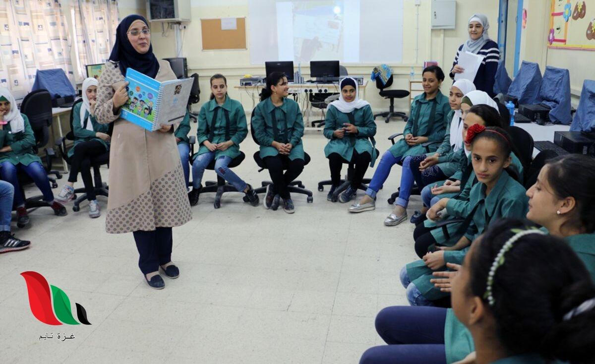 رابط الاستعلام عن دوام المدارس في الأردن 2020 – وزارة التربية والتعليم