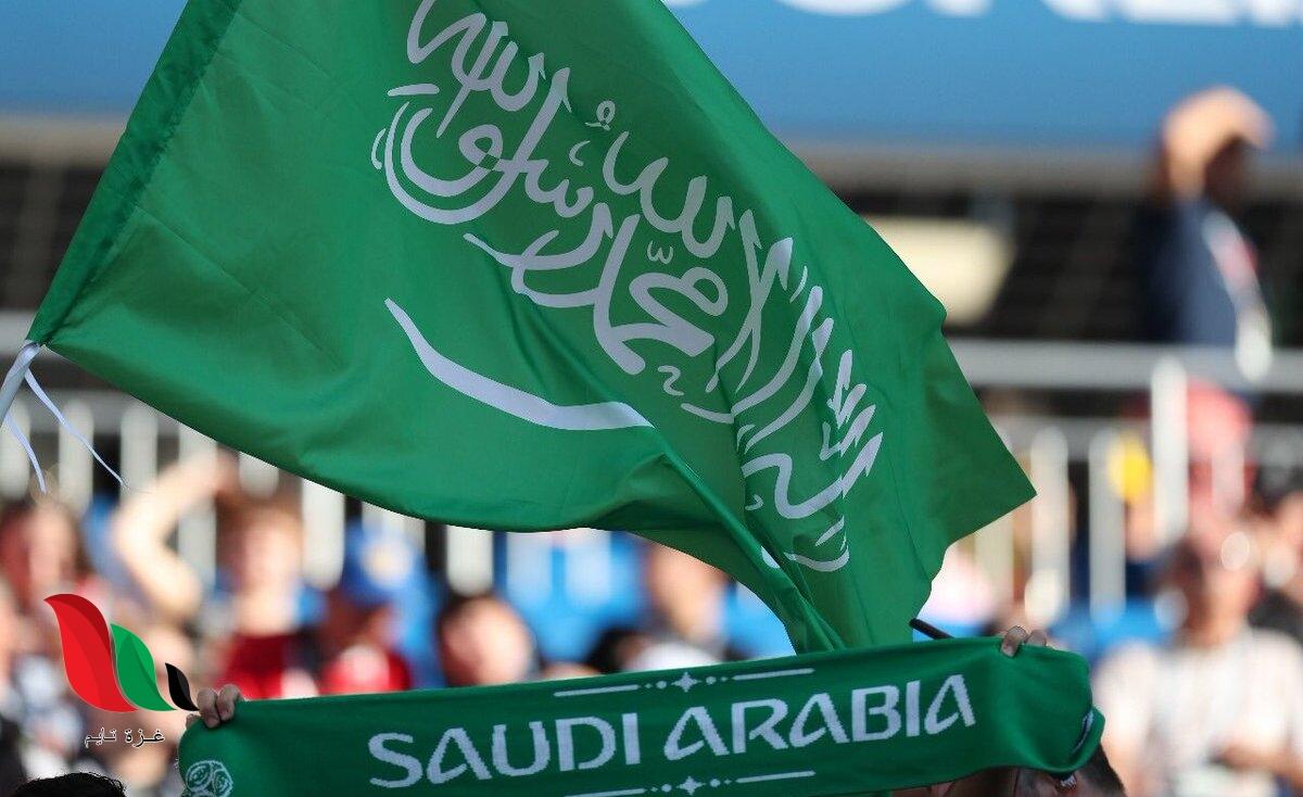 كم عدد الطلاب في السعودية لعام 2020 1442