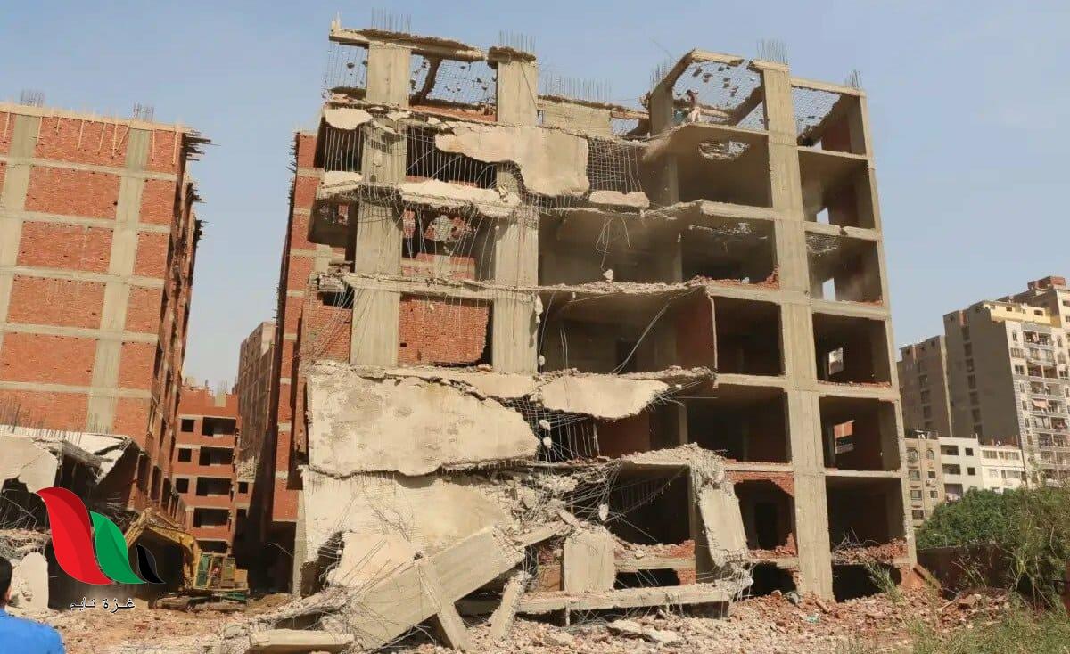 مصر: ما هو الجديد في نص قانون التصالح في مخالفات البناء 2020 pdf