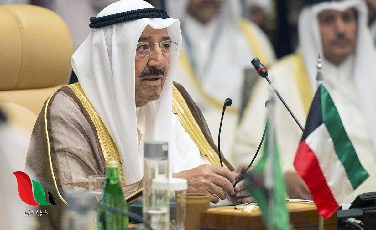 تلفزيون قناة الكويت ينعي خبر وفاة الامير الشيخ صباح الاحمد