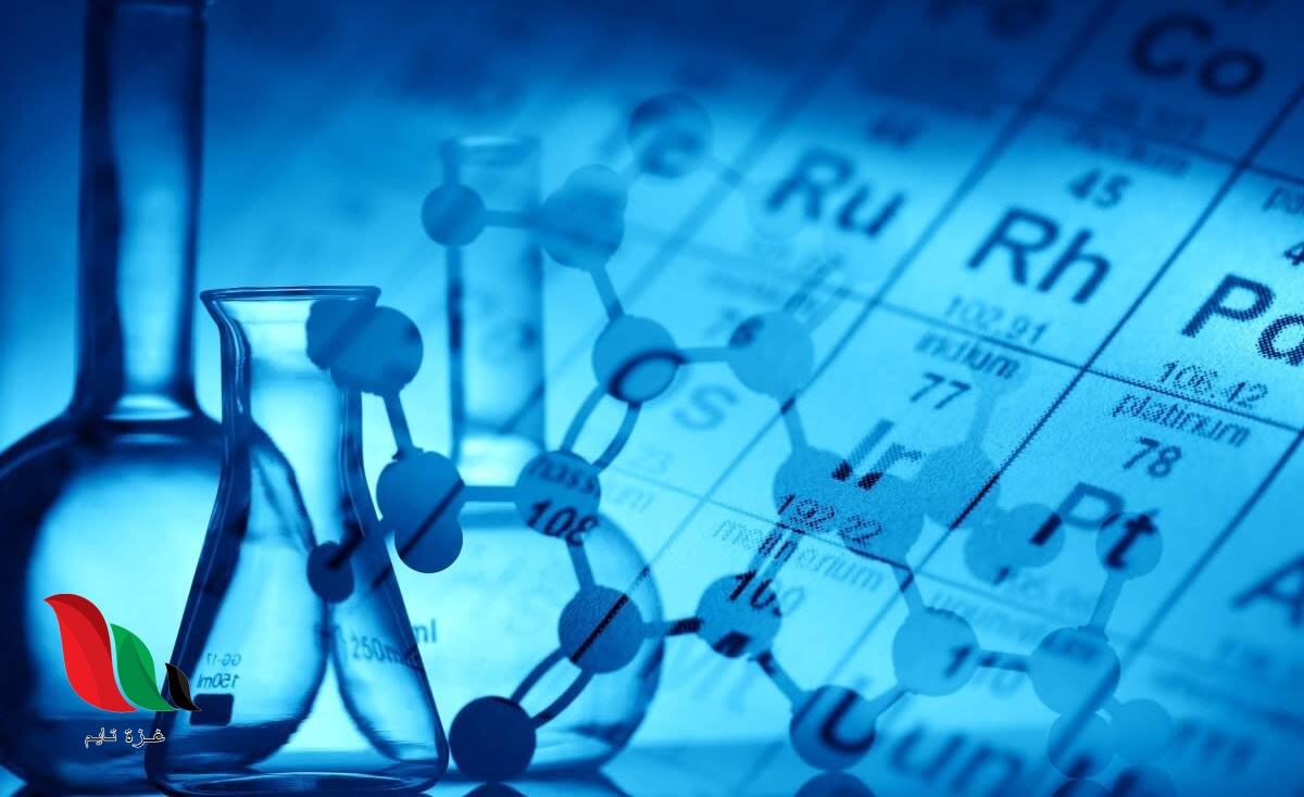 السعودية: ما هو سبب وجود عدة فروع لعلم الكيمياء