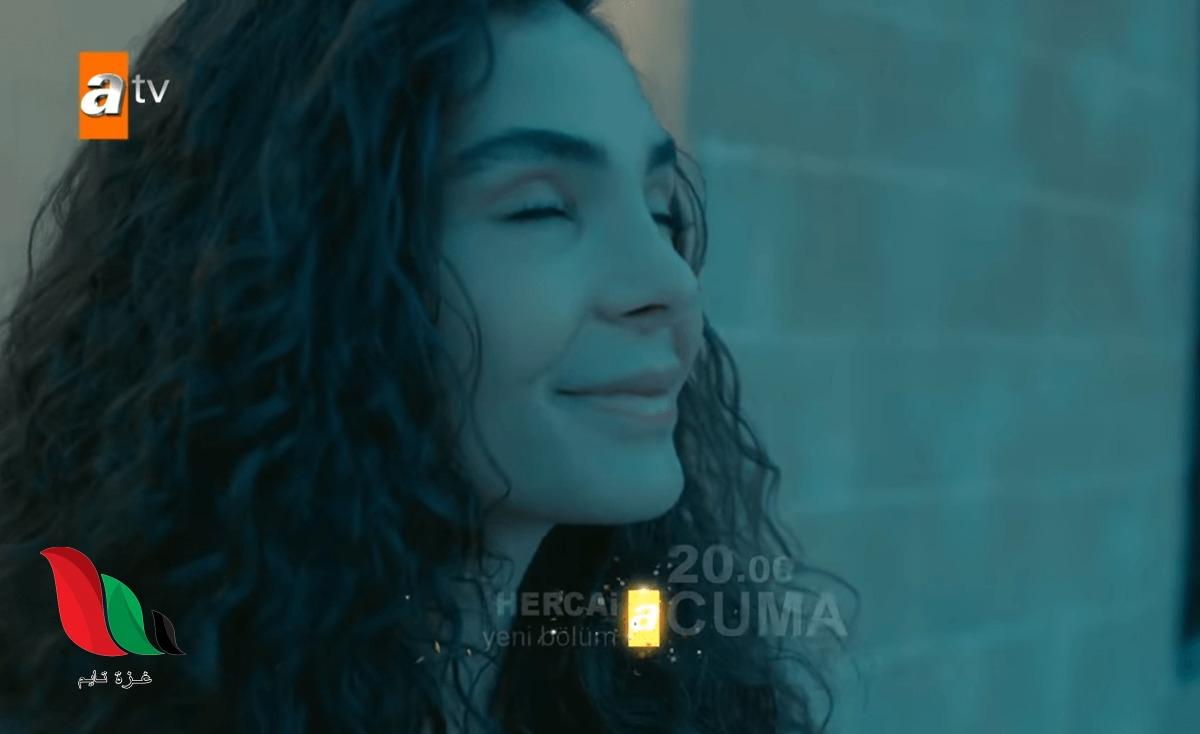 شاهد: موقع قصة عشق يبث مسلسل زهرة الثالوث الحلقة 39 مترجمة بالعربية