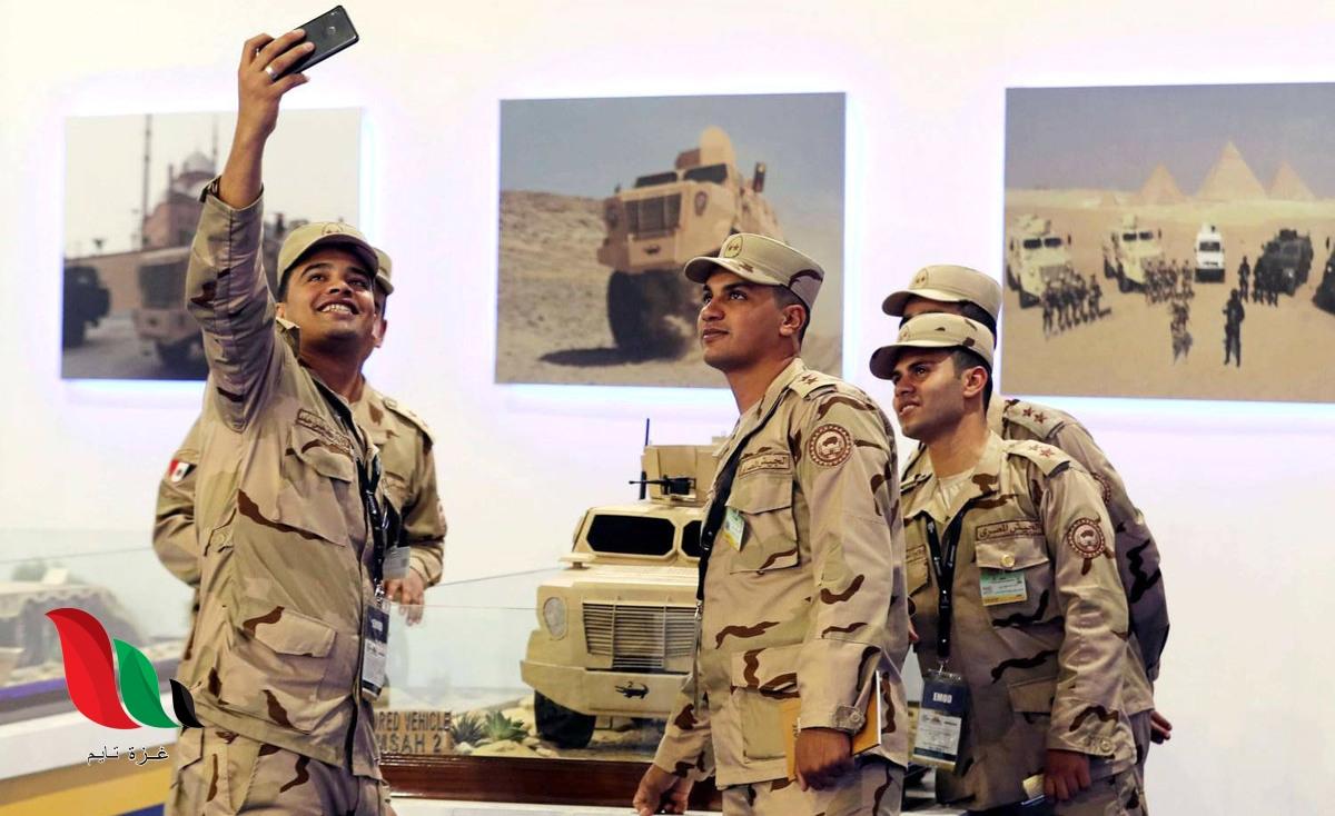 موعد حفل تخرج الكلية الحربية 2020 في مصر