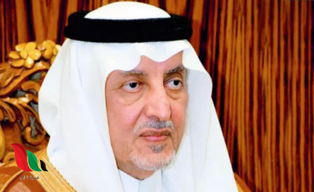 سبق توضح حقيقة وفاة الامير خالد الفيصل بفيروس كورونا
