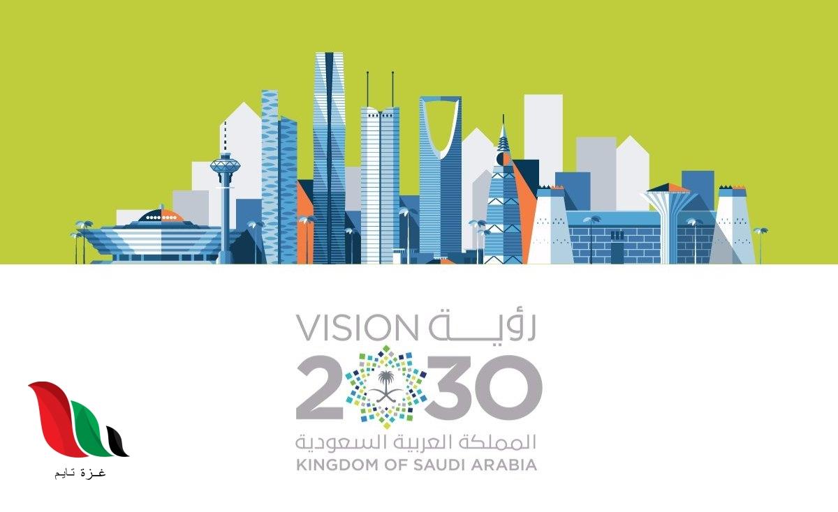 الملك الذي اطلق رؤية السعودية 2030