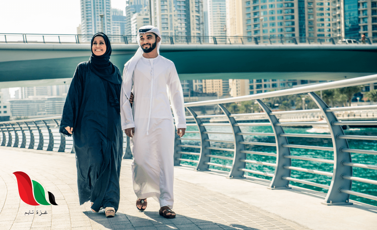 مرفق رابط.. بنك التنمية الاجتماعية يفتح التسجيل أمام قرض زواج الشباب في السعودية