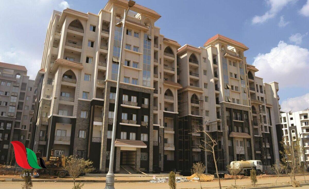 اعلان شروط شقق صندوق الاسكان الاجتماعى 2020 في مصر