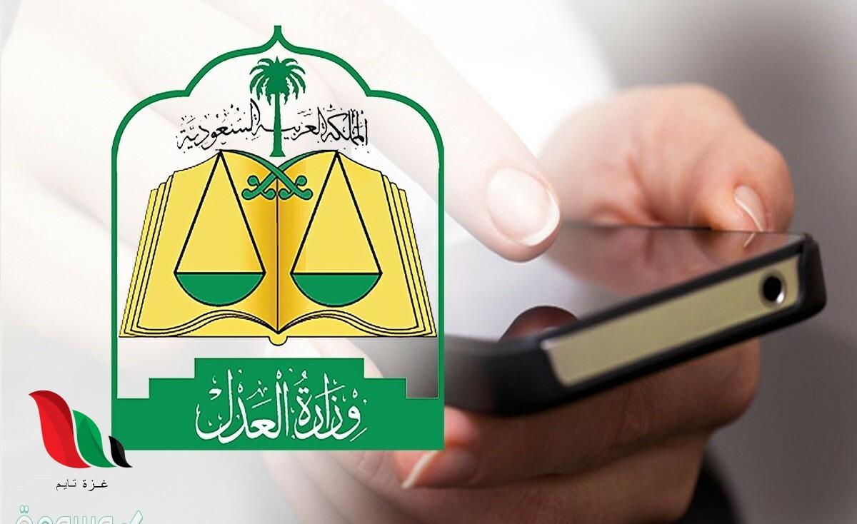 عدد الوزارات والوزراء في المملكة العربية السعودية 1442 2020