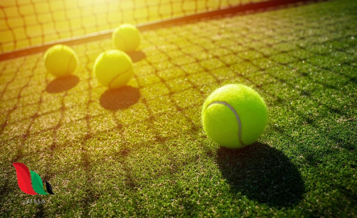 شاهد: مباريات التنس اليوم والقنوات الناقلة بث مباشر