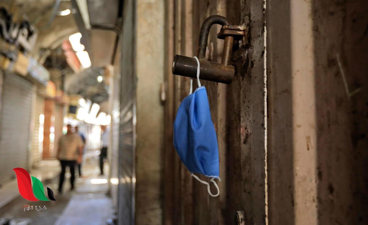 """الصحة في غزة تلوح بإغلاق شامل لمواجهة وضع """"غير مطمئن"""""""