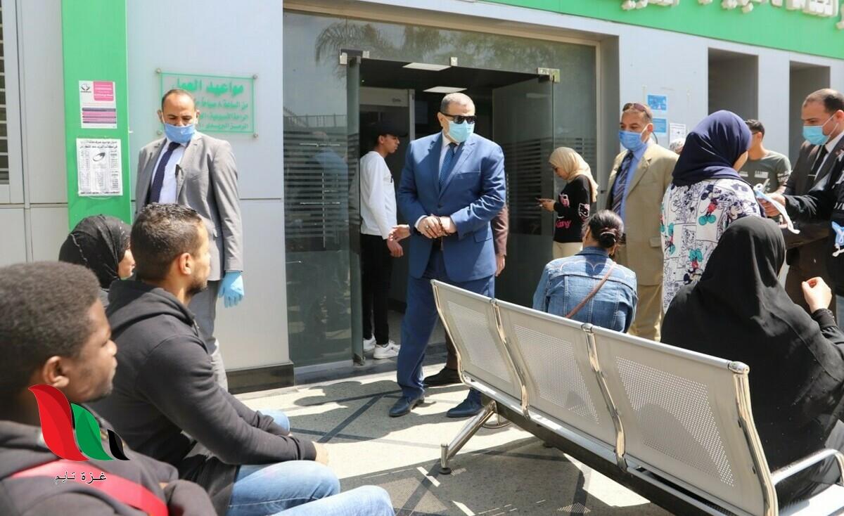 مصر: موعد صرف الدفعة الرابعة من منحة العمالة الغير منتظمة