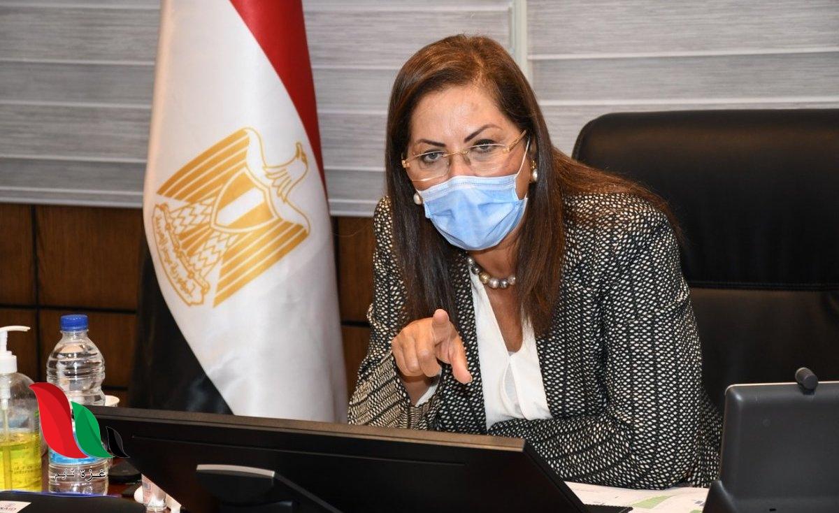 مصر: رابط التسجيل في منحه العماله المتضرره لكافة المحافظات