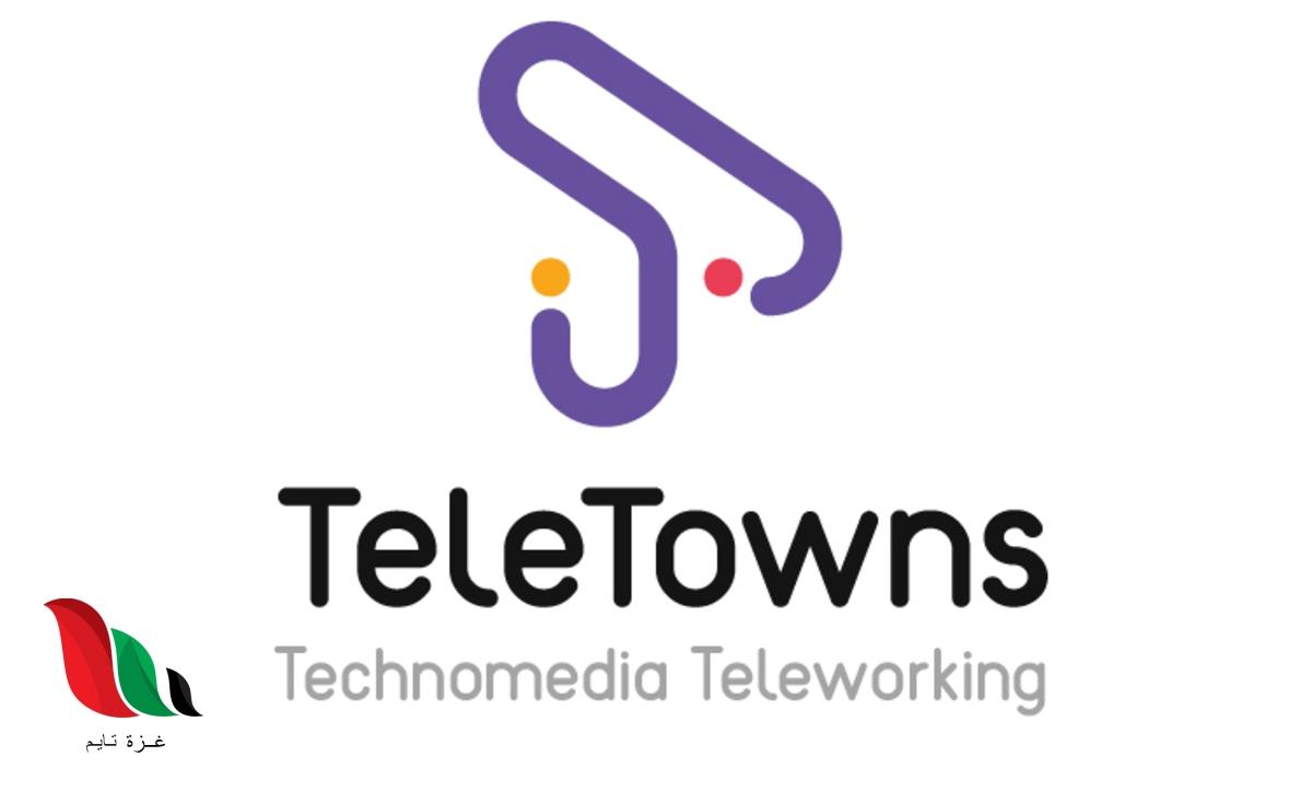 TeleTowns عالم من التميز والإبداع في سماء التكنولوجيا