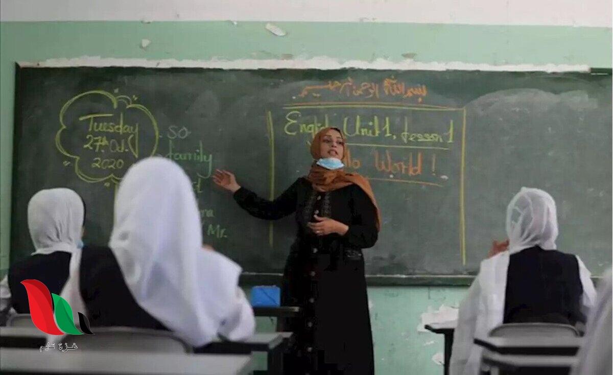 معلمة من غزة تنتزع جائزة المعلم العالمي لعام 2020
