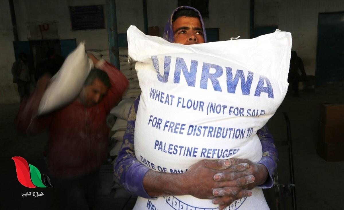 الأونروا تطلق رابط جديد لفحص الكابونات الغذائية بغزة