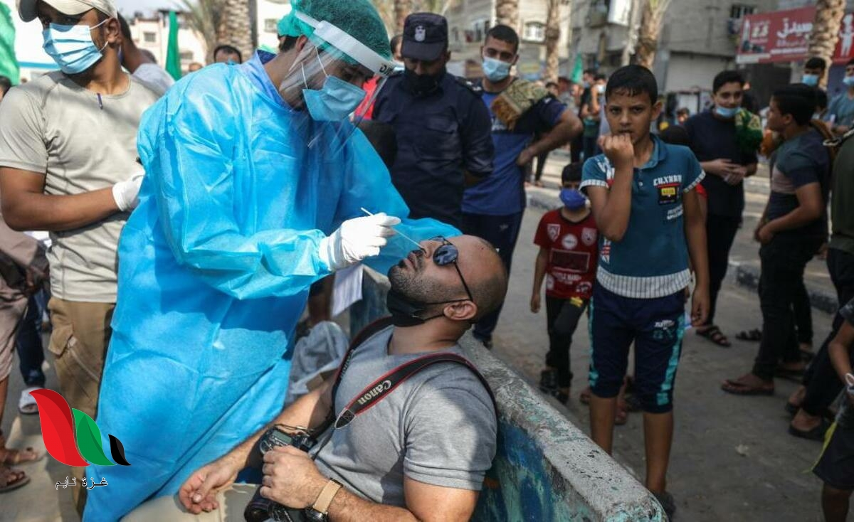 الصحة بغزة تسجل أعداد كبيرة من إصابات فيروس كورونا