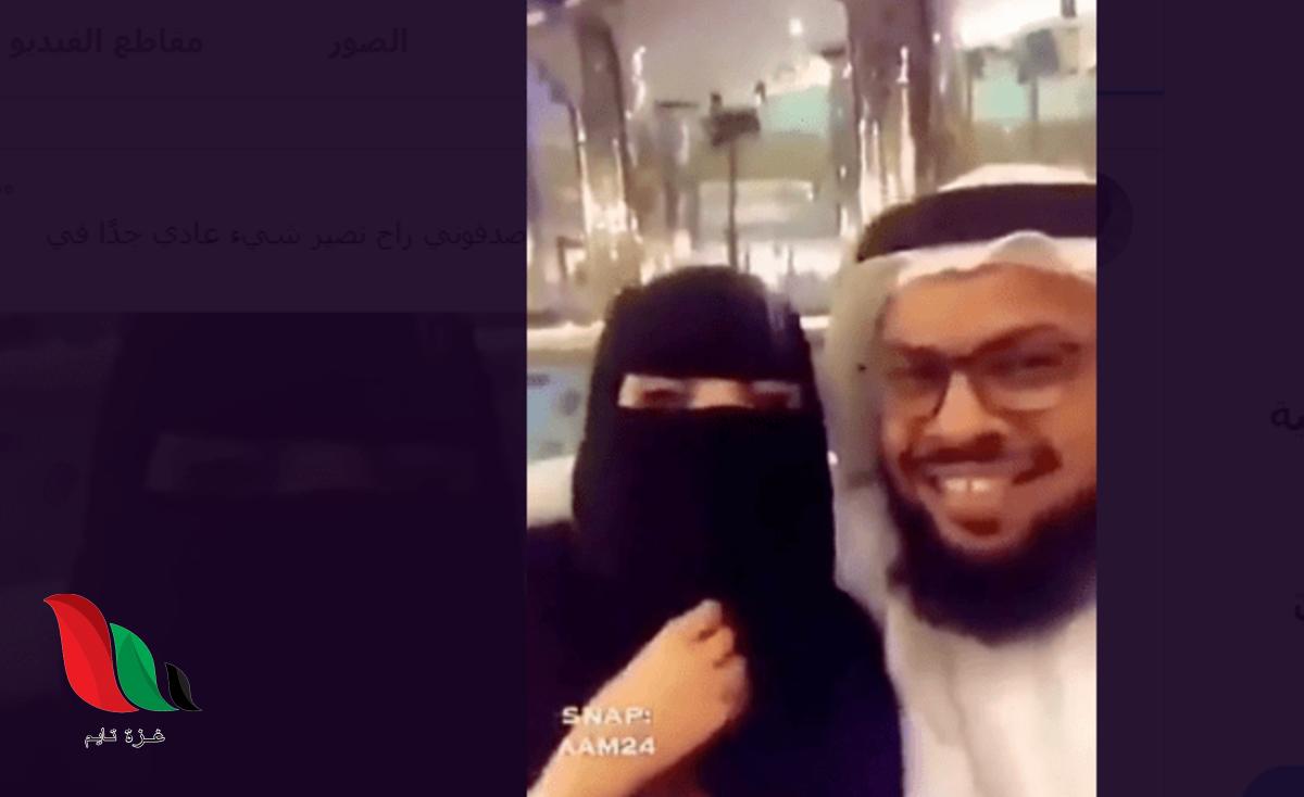 فيديو: مقطع المطوع يقبل زوجته في السوق يثير جدلا كبيرا