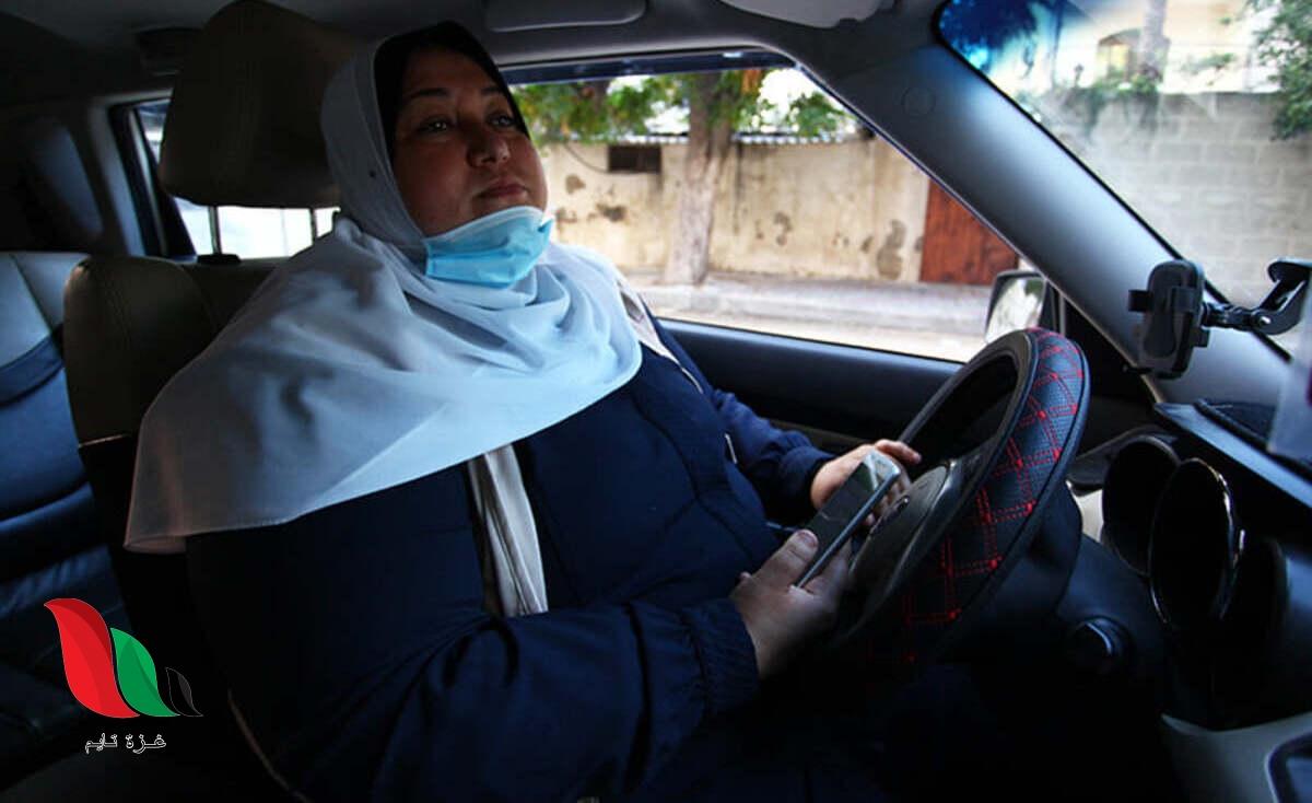 بالصور.. أول مكتب تاكسيات نسائي في قطاع غزة