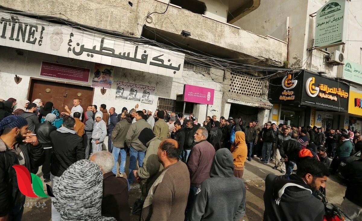 """""""التنمية"""": إضافة 2400 أسرة لبرنامج المساعدات النقدية في غزة"""