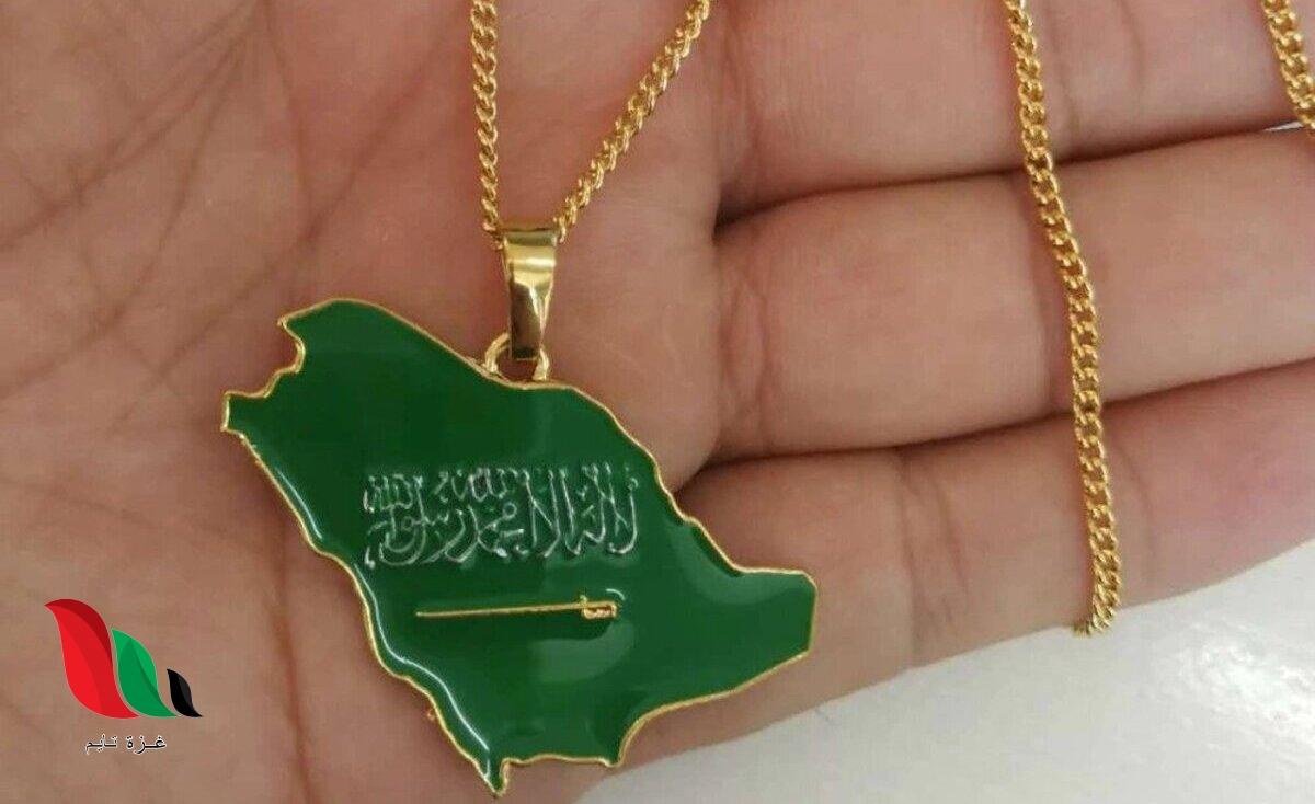 طالع سعر الذهب في السعودية اليوم الأحد 20 ديسمبر 2020 بالدولار الأمريكي
