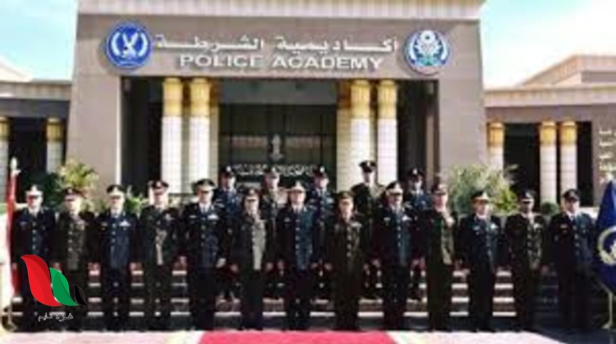 موعد ظهور نتيجة كلية الشرطة 2020 في مصر