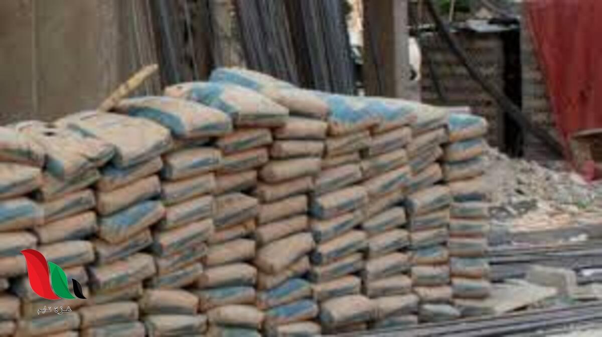 منظومة حجز الاسمنت عبر الشركة الأهلية في ليبيا