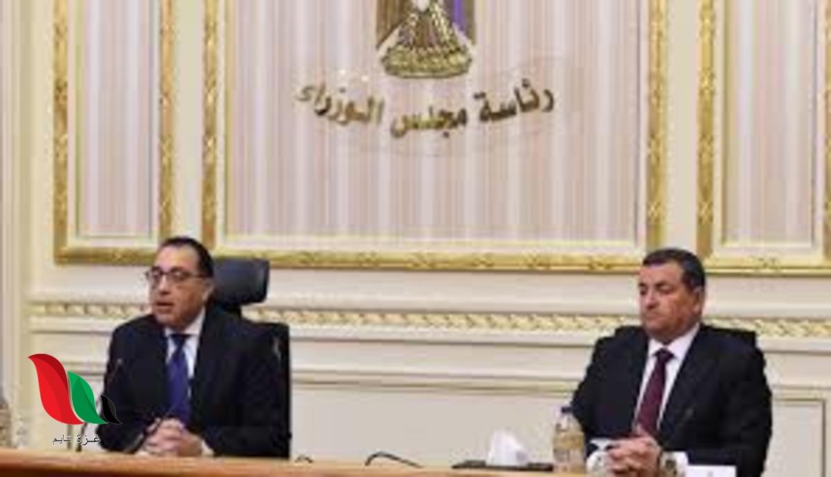 ما هي مواعيد حظر التجوال في مصر اليوم؟