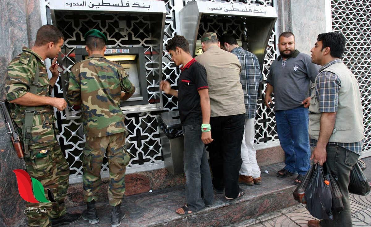 المالية الفلسطينية تعلن موعد استكمال صرف مستحقات الموظفين