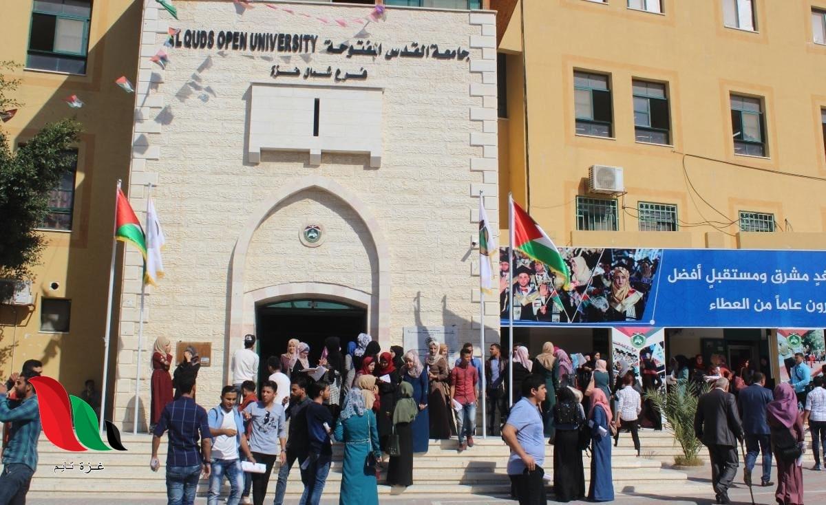 غزة: صندوق اقراض الطلبة ينشر رابط فحص الاستفادة من القروض