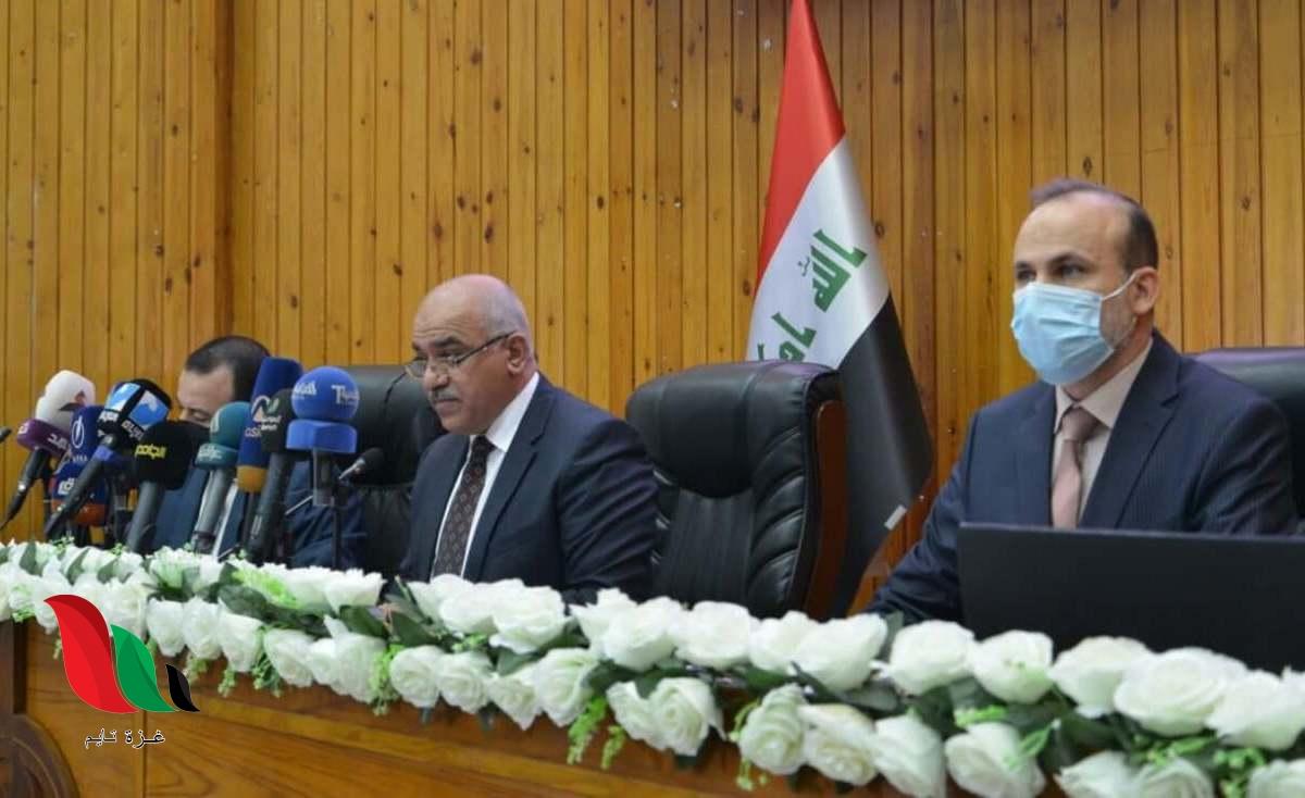 العراق: نتائج السادس الاعدادي 2020 الدور الاول موقع ناجح