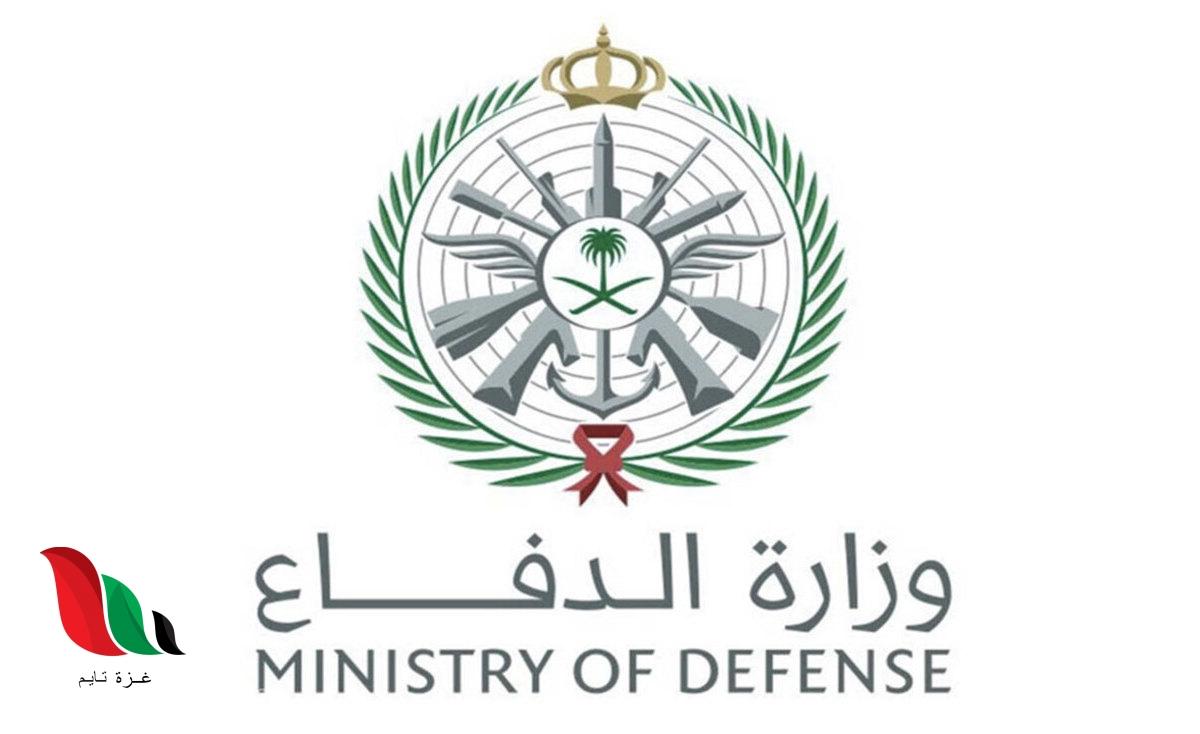 وزارة الدفاع تعلن نتائج القبول المبدئي للمتقدمين 1442 عبر بوابة التجنيد الموحد