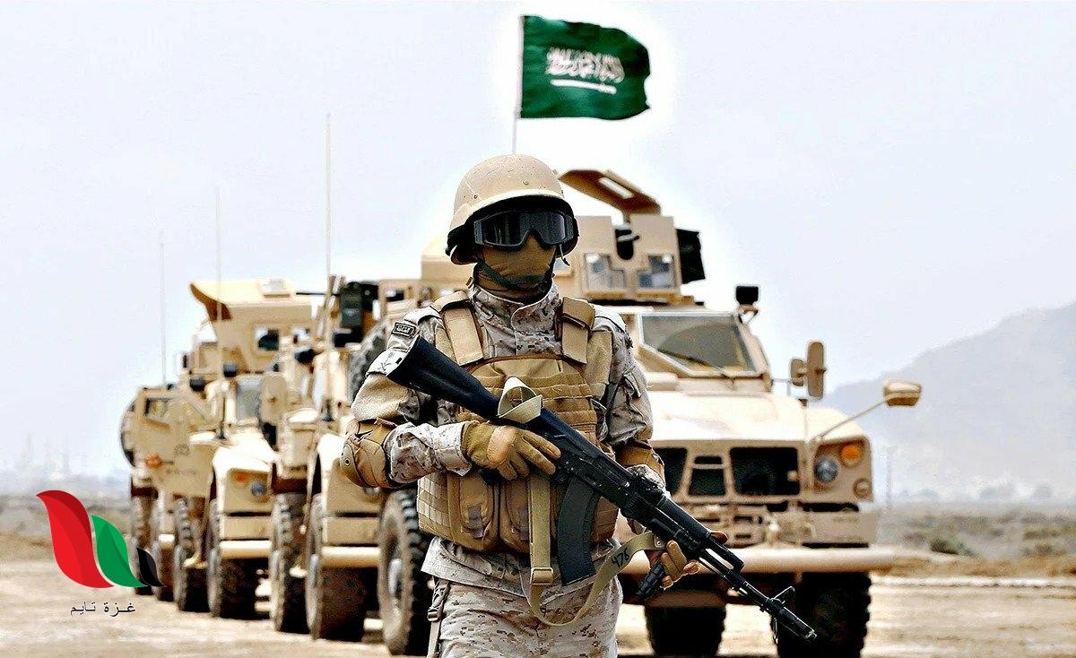السعودية: وزارة الدفاع تعلن نتائج القبول النهائي 1442