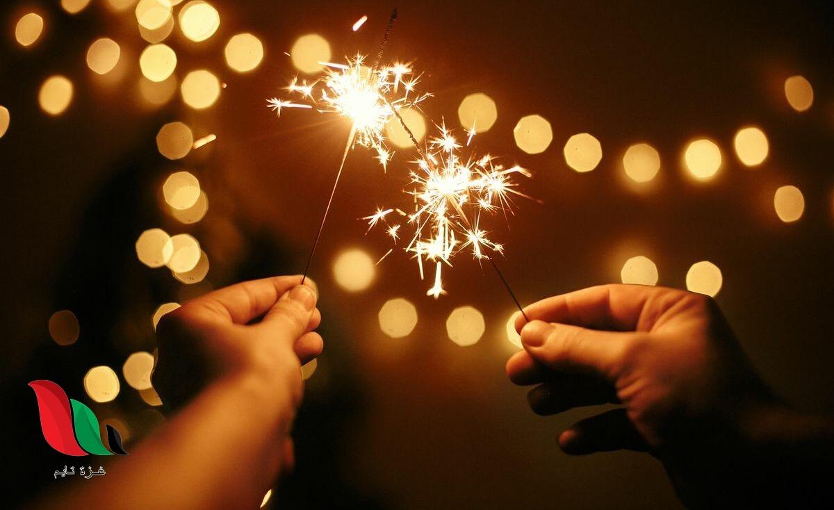 10 صور بعنوان سنة سعيدة وكل عام وانتم بخير استقبالًا للعام الجديد 2021