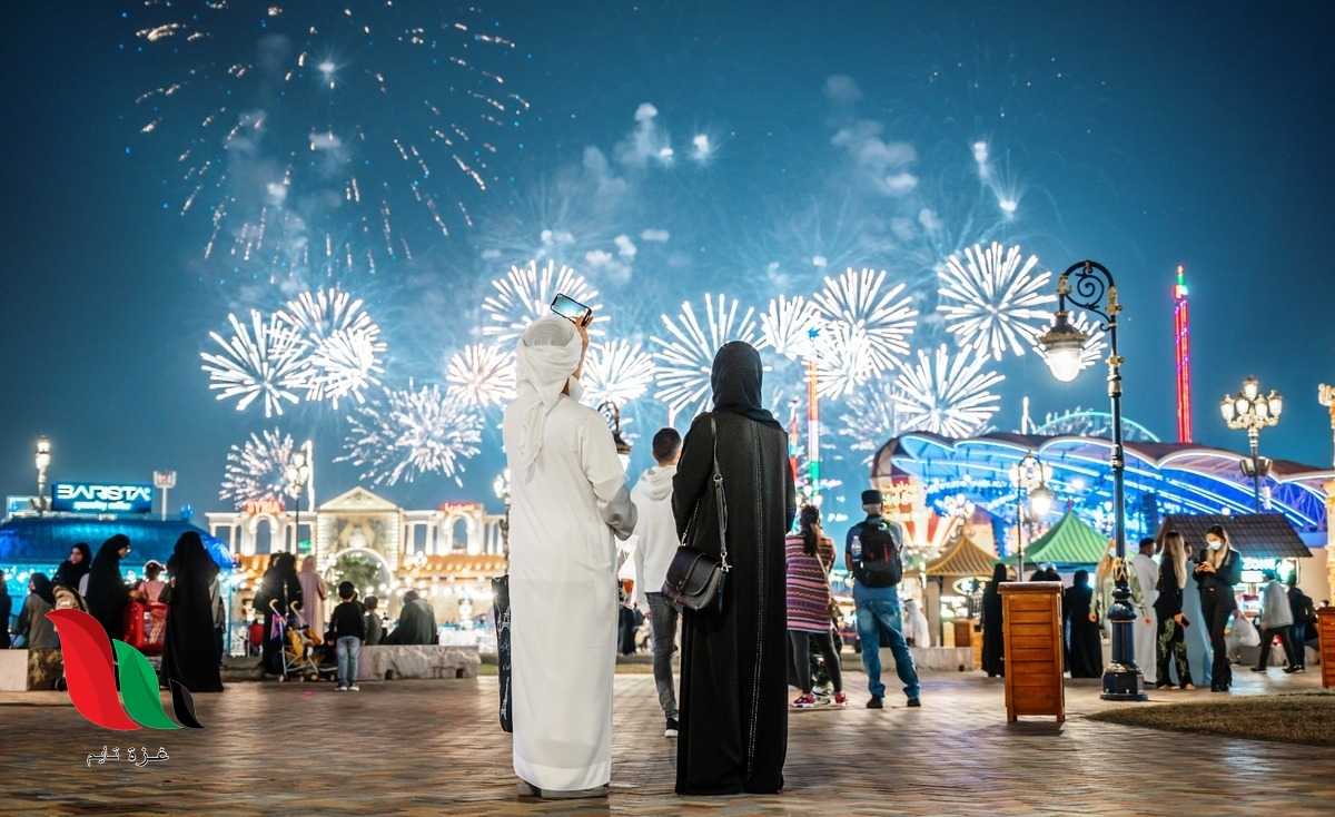 اجازة وعطلة راس السنة الميلادية 2021 الامارات وأماكن الاحتفالات