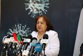 وزيرة الصحة تكشف عن سبب إغلاق بعض محافظات الضفة