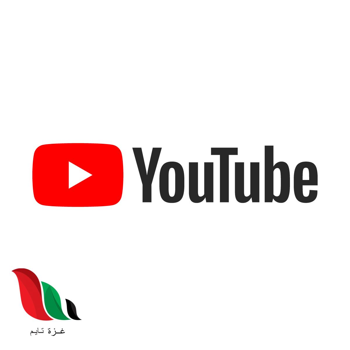 سبب مشكلة توقف يوتيوب وأدوات جوجل عن العمل