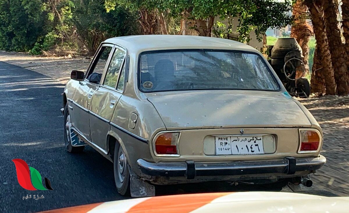 موقع احلال السيارات الملاكي القديمه في مصر 2021 وشروط التخريد