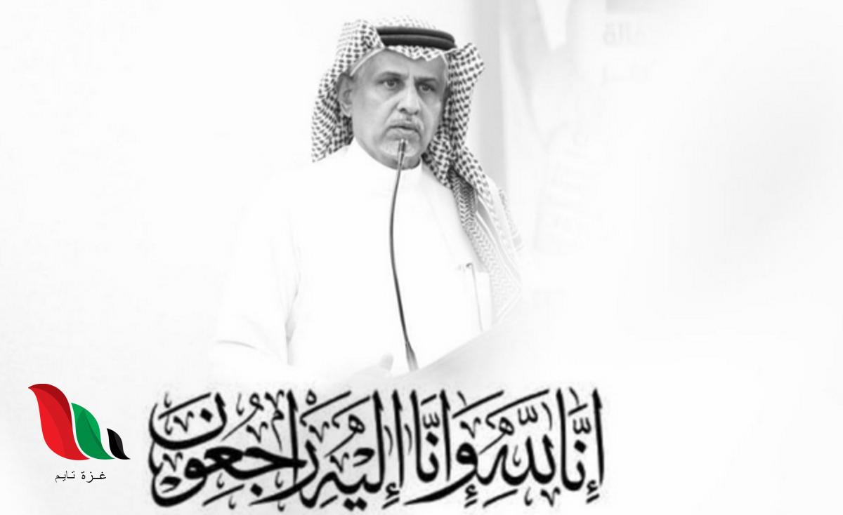 سبب وفاة الدكتور علي الشعبي ويكيبيديا في السعودية