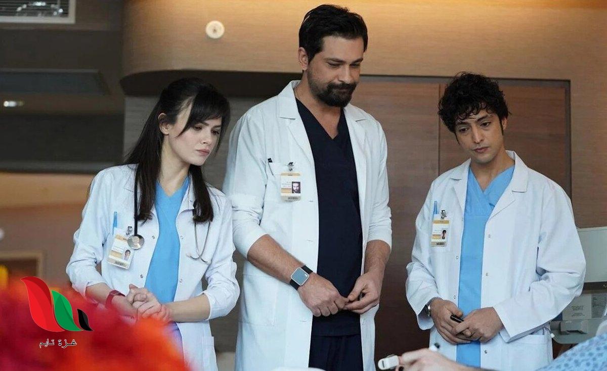 شاهد: مسلسل الطبيب المعجزة الحلقة 46 مترجم facebook عبر قصة عشق