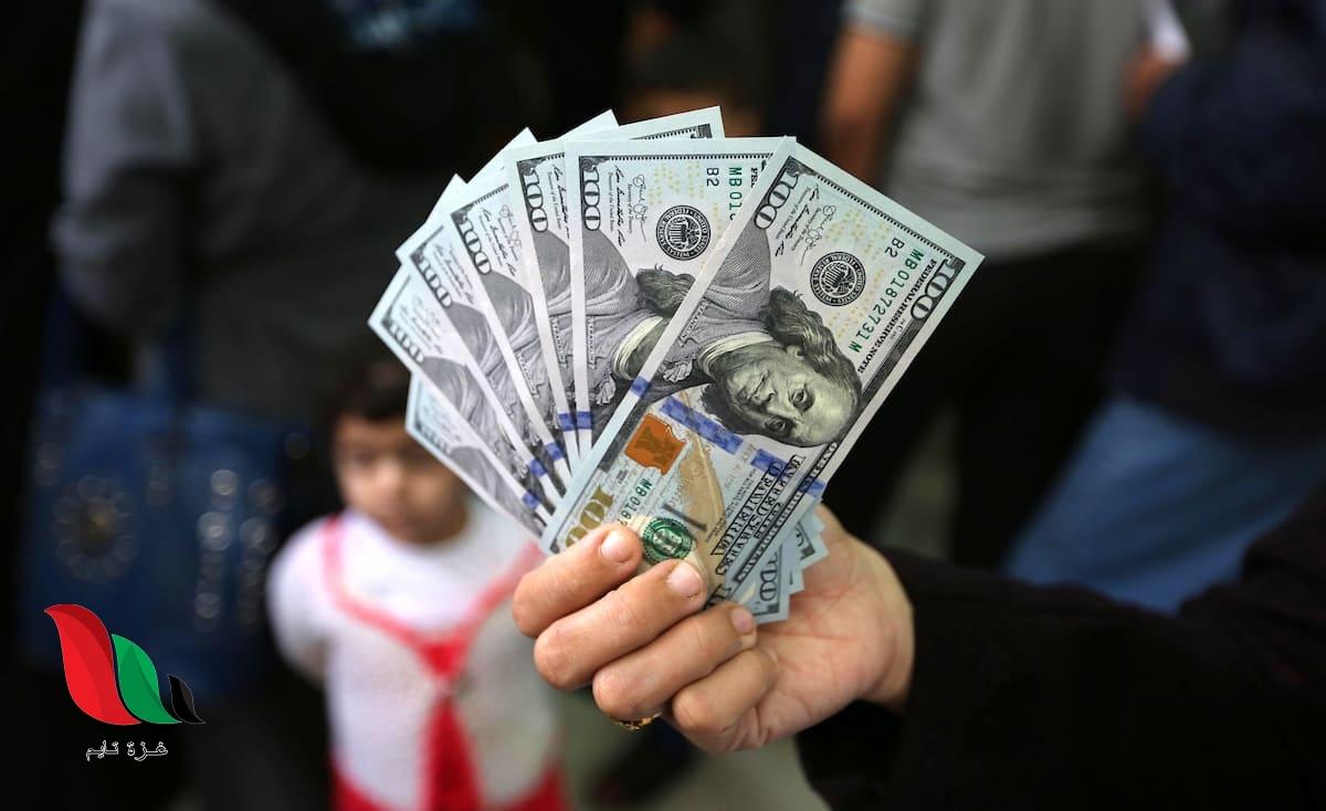 """""""التنمية"""" بغزة تعلن مستجدات المنحة القطرية 100 دولار وموعد وصول العمادي"""