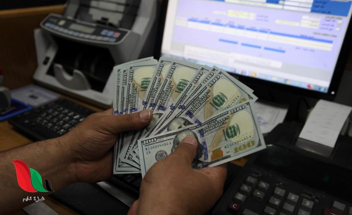 رابط فحص المنحة القطرية 100 دولار الجديدة لشهر يناير 2021 في غزة