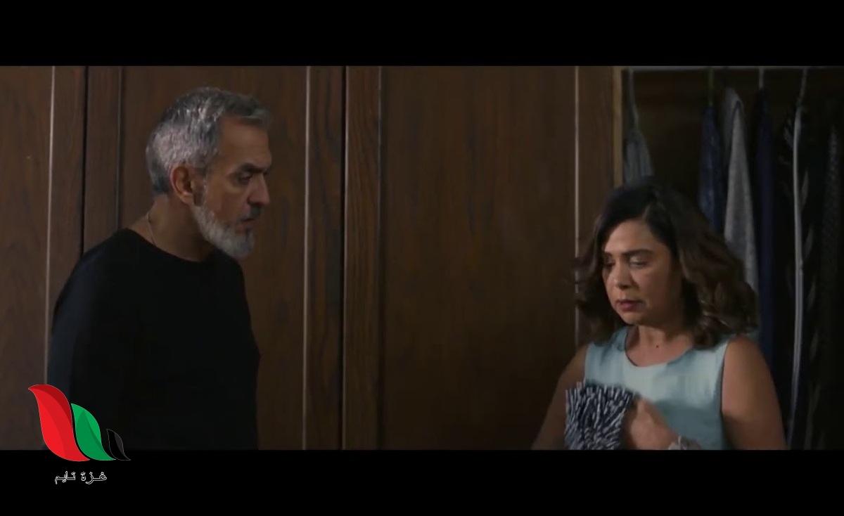 شاهد: مسلسل جمال الحريم الحلقة 35 بطولة نور عبر برستيج