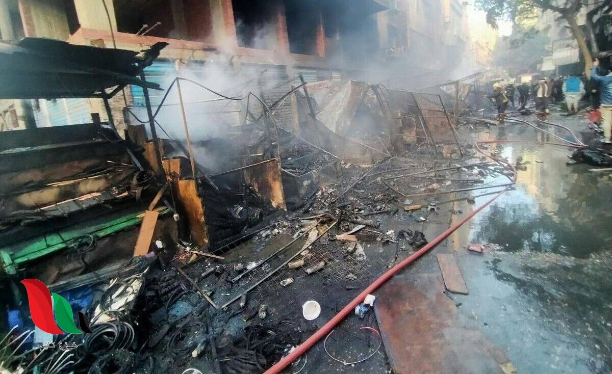 شاهد: تفاصيل حريق سوق التوفيقية اليوم في مصر