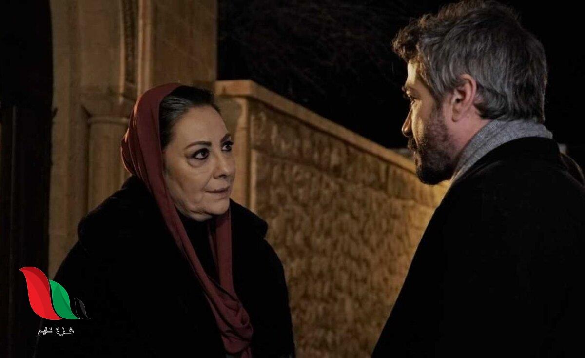 مسلسل زهرة الثالوث الحلقة 56 facebook كاملة مترجمة للعربية قصة عشق