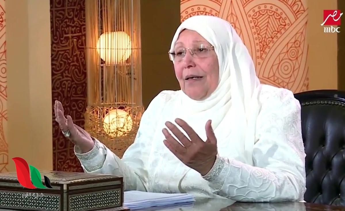 حقيقة وفاة الدكتورة الداعية عبلة الكحلاوي اليوم إثر إصابتها بفيروس كورونا