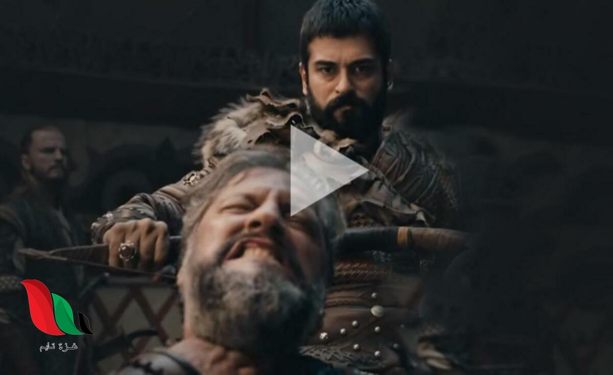 شاهد: مسلسل قيامة عثمان الحلقة 41 مترجمة عربي شاشة كاملة hd atv فيسبوك