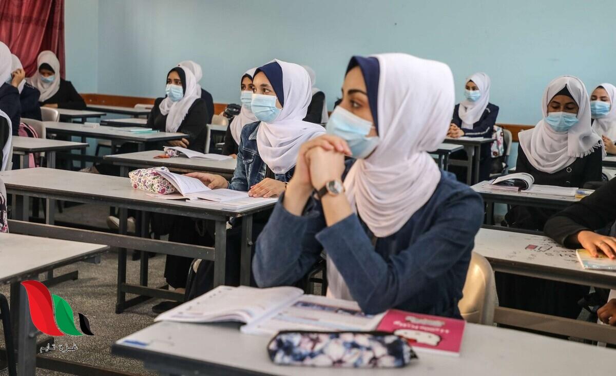 غزة: التربية والتعليم تكشف موعد بداية الفصل الدراسي الثاني